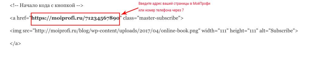 onlinebook_number